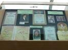 Выставка, посвященная А.С. Макаренко